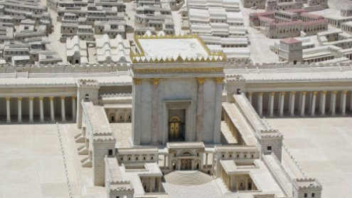 Tempel Salomos Bilder